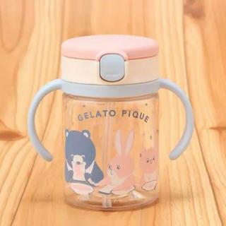 gelato pique - 新品 gelato pique baby ストローマグ リッチェルコラボ