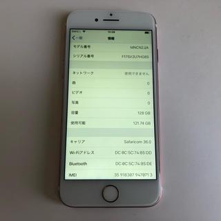 ■SIMフリーiPhone7  128GB ローズゴールド 利用制限補償あり■(スマートフォン本体)