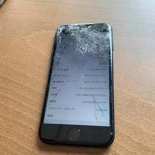アップル(Apple)のiPhone7 128G k Softbank 画面割れ(スマートフォン本体)