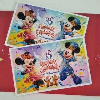 ディズニーランド シー チケット 35周年記念デザイン ペア パスポート