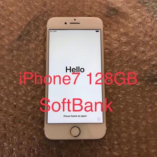 アップル(Apple)の美品iPhone7 128GB GOLD SoftBank(スマートフォン本体)