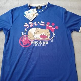 シマムラ(しまむら)の猫渕さん Tシャツ  Mサイズ(Tシャツ/カットソー(半袖/袖なし))