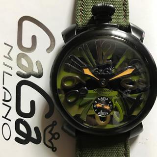 ガガミラノ 腕時計 世界限定500本