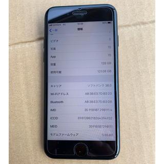 アップル(Apple)のiPhone7 (スマートフォン本体)