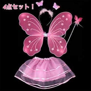 フェアリー コスチューム 蝶々 妖精 子供用 コスプレ ティンカーベル