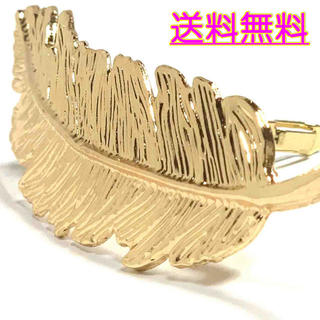 フェザー バレッタ ヘアクリップ 髪飾り / ゴールド