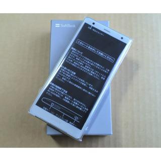 ソニー(SONY)の★1年保証対応★ Xperia XZ2 702SO シルバー ソフトバンク(スマートフォン本体)