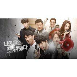 韓国ドラマ 君たちは包囲された DVD版 全20話