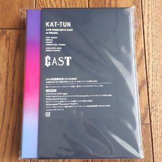 KAT-TUN CAST DVD 初回限定盤