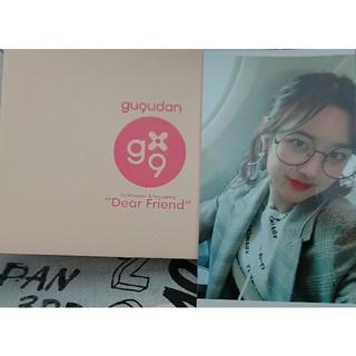 gugudan 1st Showcase&Fanmeeting ミミトレカ③