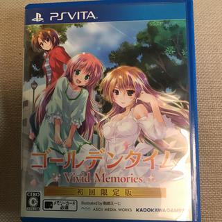 プレイステーションヴィータ(PlayStation Vita)のゴールデンタイム vividmemoris(携帯用ゲームソフト)