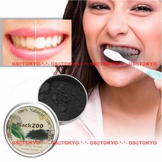 歯のホワイトニング お試し15g