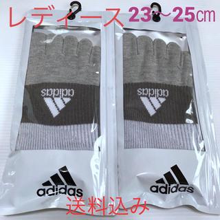 アディダス(adidas)のレディース【アディダス×福助】五本指ソックス オールサポート  2足セット(その他)