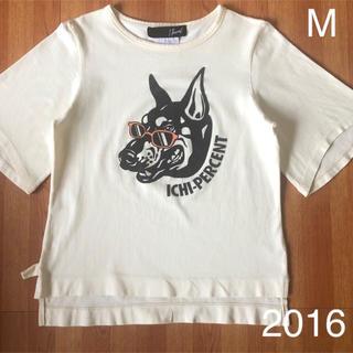 アウィーエフ(AuieF)のGready Brililiantのショップで購入。イチパーセントのカットソー(Tシャツ(半袖/袖なし))