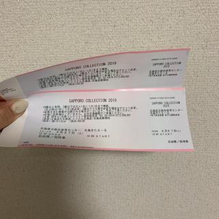 サツコレ チケット