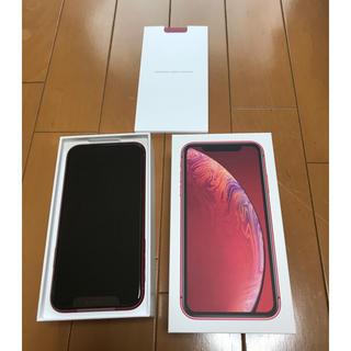 アイフォーン(iPhone)のiPhone XR 64GB docomo 新品未使用品(スマートフォン本体)