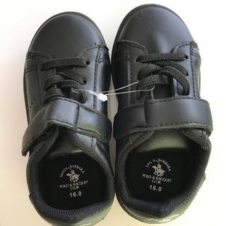 子供靴16センチ