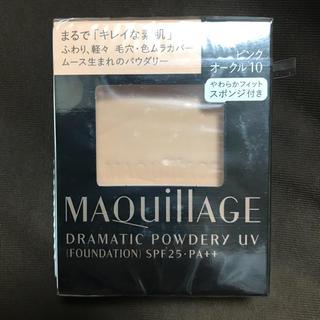マキアージュ(MAQuillAGE)のMAQuillAGE ドラマティックパウダリー ピンクオークル10(ファンデーション)