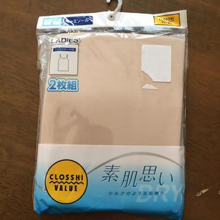 シマムラ(しまむら)のレディース L 新品 2枚 キャミソール 下着 肌着 インナー  (キャミソール)