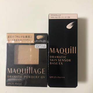 マキアージュ(MAQuillAGE)のマキアージュ ファンデーション&化粧下地(ファンデーション)
