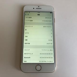 ■美品 iPhone7 128GB ワイモバイル softbank 格安SIM■(スマートフォン本体)
