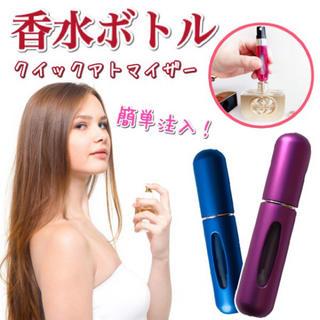 お出かけ用♡香水詰め替えボトル*クイックアトマイザー