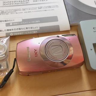 キヤノン(Canon)のキャノン  Canon デジタルカメラ IXY32 デジカメ(コンパクトデジタルカメラ)