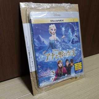 【新品未開封】アナと雪の女王 MovieNEX ブルーレイ&DVD