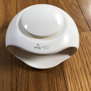 ニトリ(ニトリ)のネイル乾燥機(ホワイト)(ネイル用品)