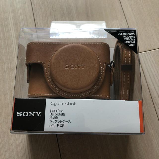SONY(ソニー)のSony サイバーショット用 ボディーケース LCJ-RXF スマホ/家電/カメラのカメラ(コンパクトデジタルカメラ)の商品写真
