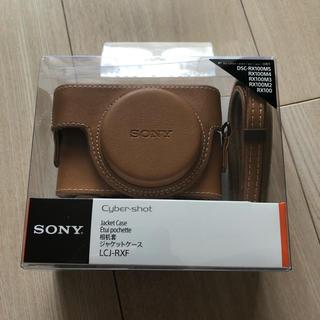 ソニー(SONY)のSony サイバーショット用 ボディーケース LCJ-RXF(コンパクトデジタルカメラ)