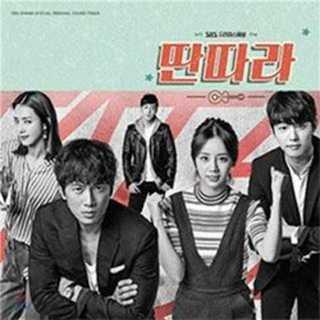 韓国ドラマ タンタラ〜キミを感じてる〜 DVD版 全18話
