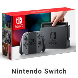 Nintendo Switch (グレー) 新品未開封