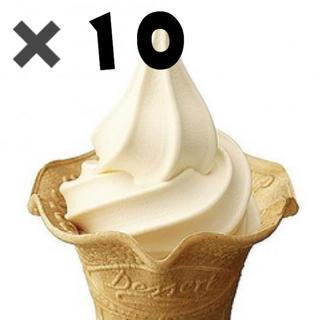 ミニストップ ソフトクリーム 10個 ♡