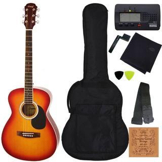 【アコギ定番8点セット】フォークギター初心者入門セット(アコースティックギター)