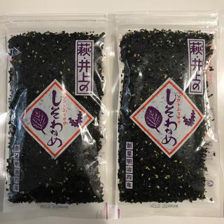 しそわかめ 萩 井上 ソフトふりかけ 90g×2袋セット(乾物)