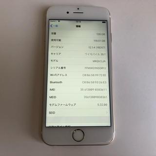 ■iPhone6s 128GB ワイモバイル softbank 格安SIM■(スマートフォン本体)