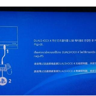 【ジャンク・HDDなし】ps4 CUH-2200A 500GB