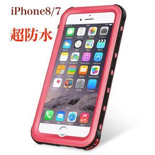 米軍規格準拠 防水ケース 耐衝撃 iphone8/7 /8Plus (5色あり)