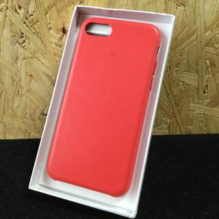 iPhone 7/8 リアルレザー、本革ケース・レッド 新品
