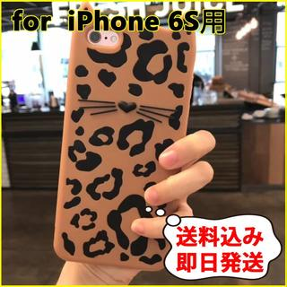 【iPhone 6S】ブラウン ブチネコの大人気iPhoneケース 可愛い