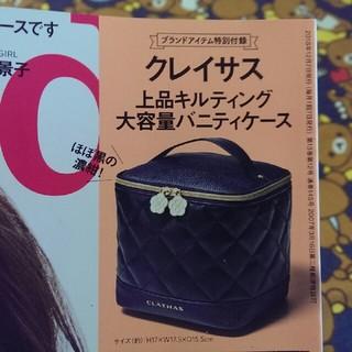 即購入OK ★クレイサス キルティングバニティポーチ 雑誌steadyの付録  (ポーチ)