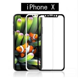 ■最新商品■iPhoneX 強化ガラスフィルム ホワイト ブラック