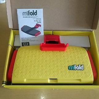 【新品】マイフォールド ブースターシート mifold 米国安全基準適合品