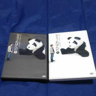 やさぐれぱんだ 白盤+黒盤 DVDセット