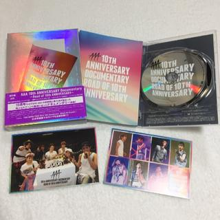 AAA 10th ANNIVERSARY Documentary 初回限定盤