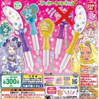 ★スターカラーペン4種セット★