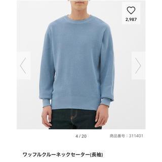 ジーユー(GU)のGU ワッフルクルーネックセーター メンズ XS(ニット/セーター)