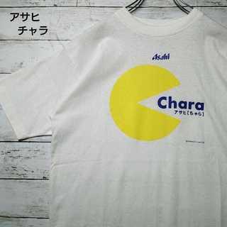 【非売品】【美品】 アサヒ チャラ デカロゴ シャツ MIZUNO製 N100