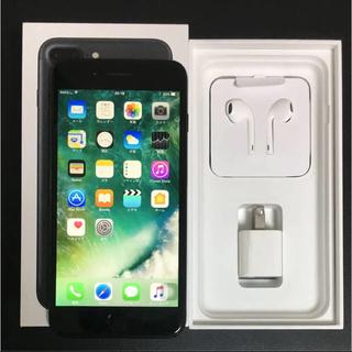 アップル(Apple)のiPhone7 Plus Jet Black 128GB(スマートフォン本体)